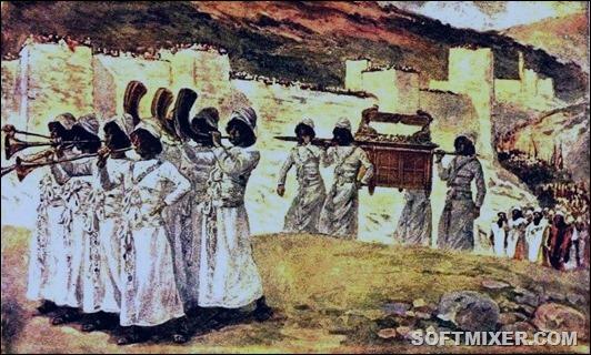 Tembok Yerikho