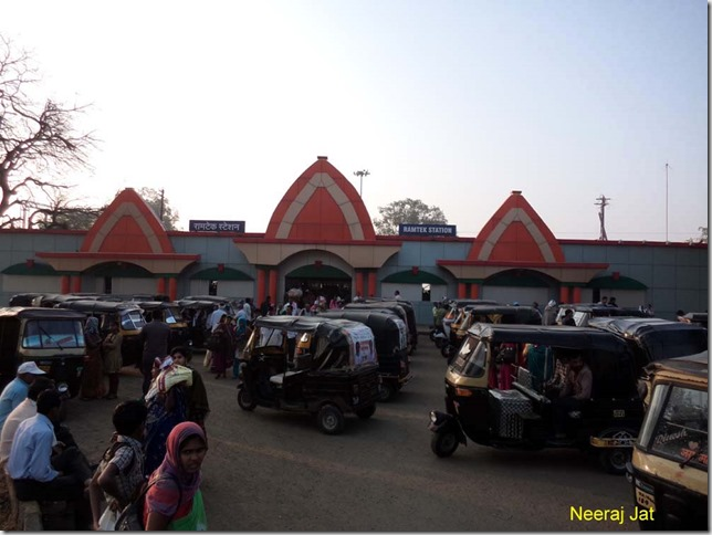 RAMTEK STATION