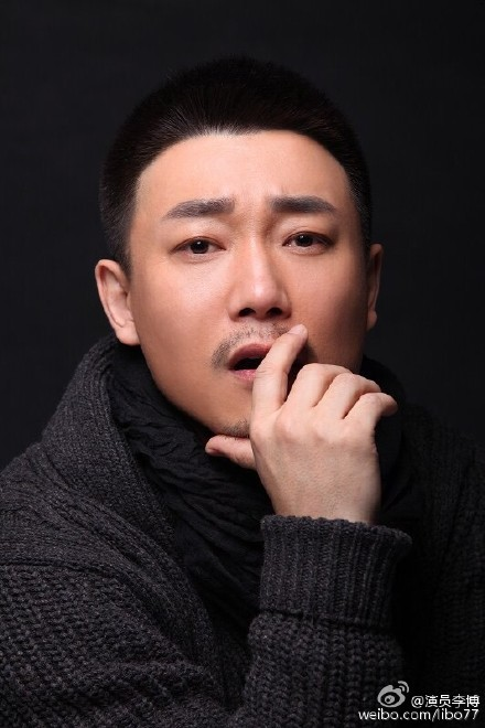 Li Bo China Actor