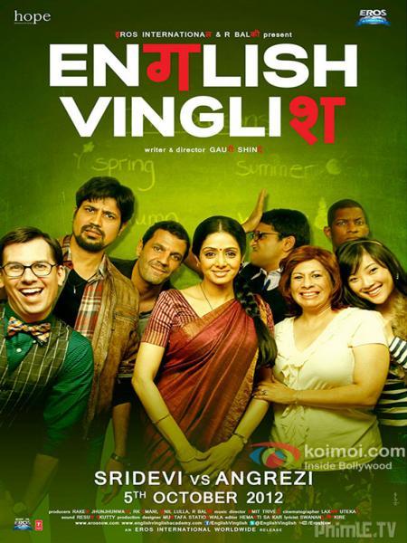 Phim Tiếng Anh Là Chuyện Nhỏ - English Vinglish - VietSub