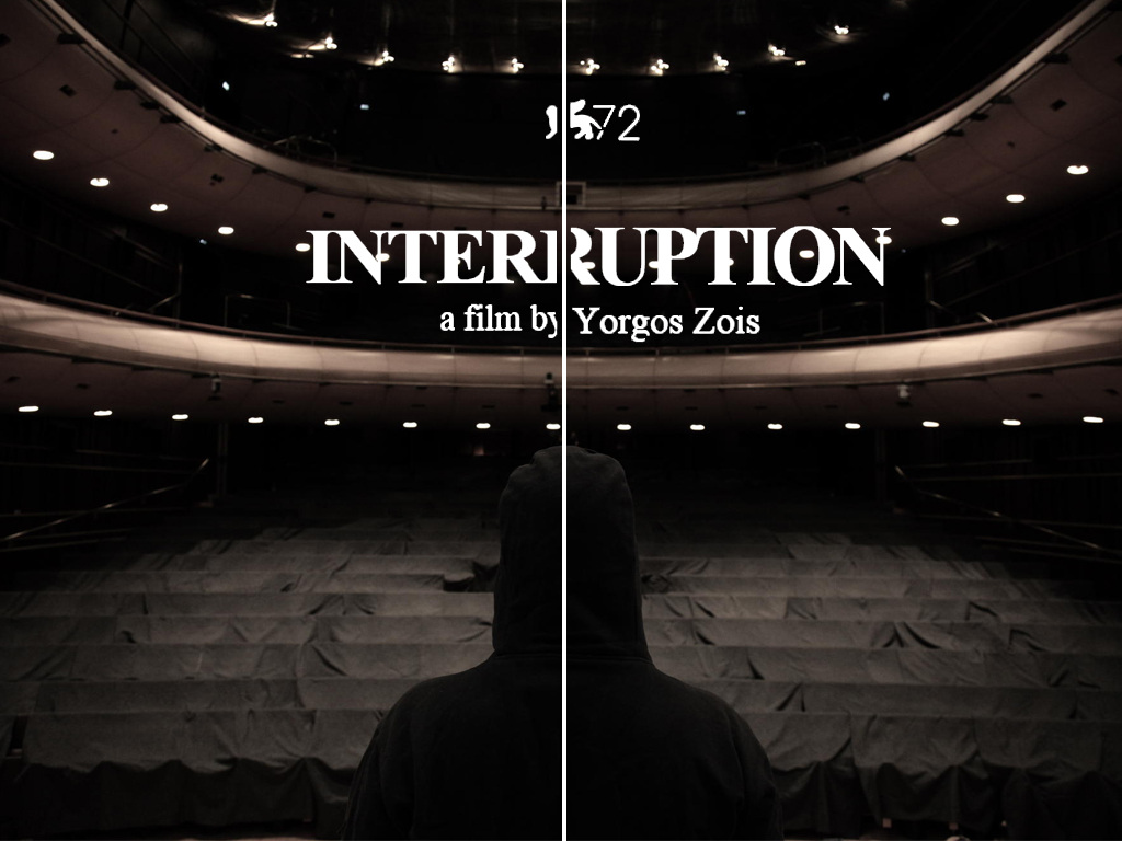 Interruption Wallpaper