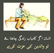 whatsapp status from mother