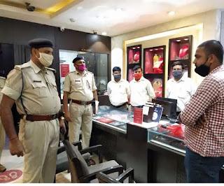 Bihar Crime/कटिहार का साइबर ठग 15 लाख के जेवर के साथ भागलपुर से गिरफ्तार