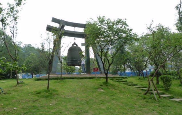 jardin public à proximité