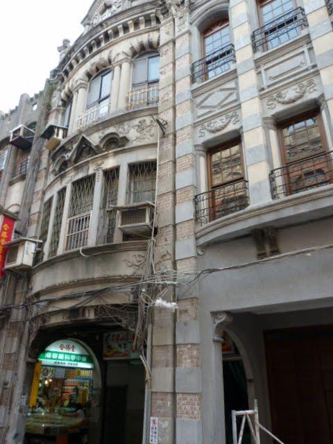 TAIWAN. Taipei ballade dans un vieux quartier - P1020614.JPG