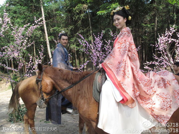 The Virtuous Queen of Han China Drama