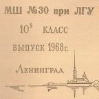 Albom 1968-5