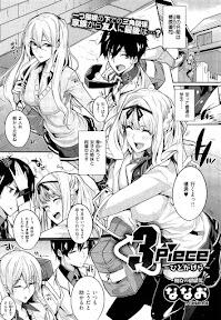 3 Piece Ch.01-03