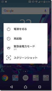 device-2016-11-07-223704