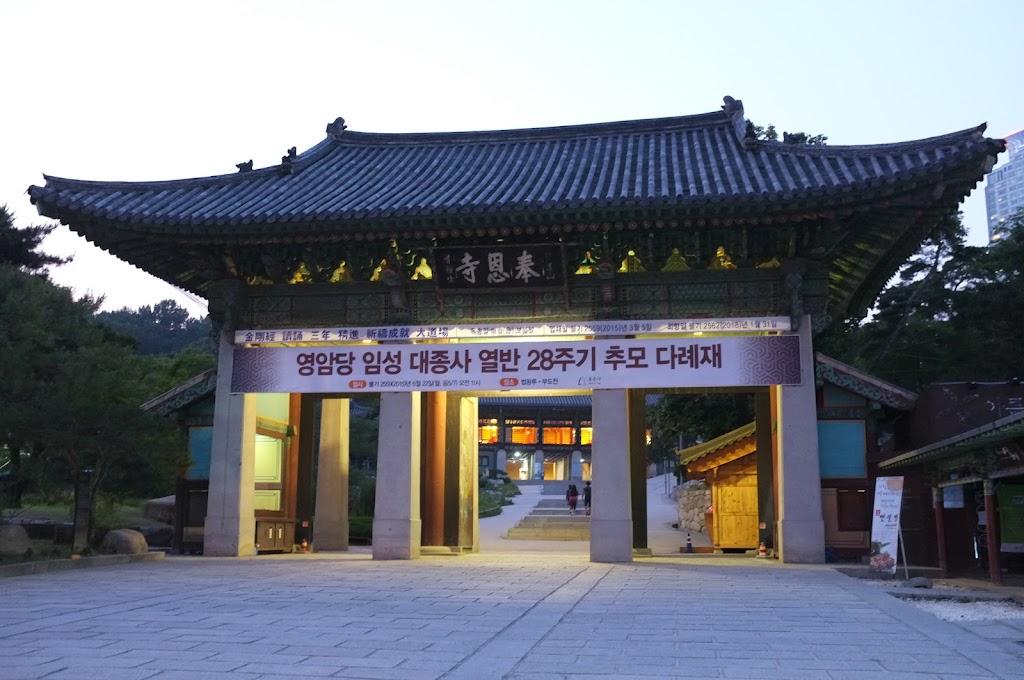 Bongeunsa temple in Gangnam, Seoul