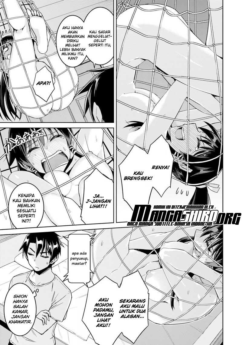 Komik Nidome no Jinsei wo Isekai de Chapter 33.2 gambar 8