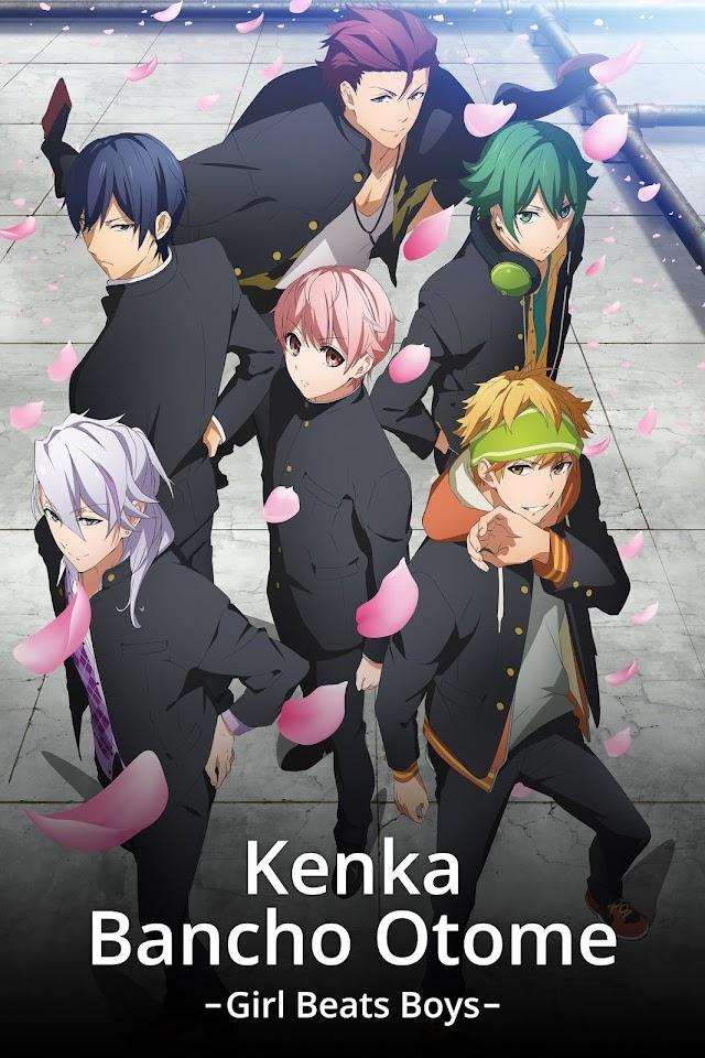Kenka Bancho Otome -Girl Beats Boys-