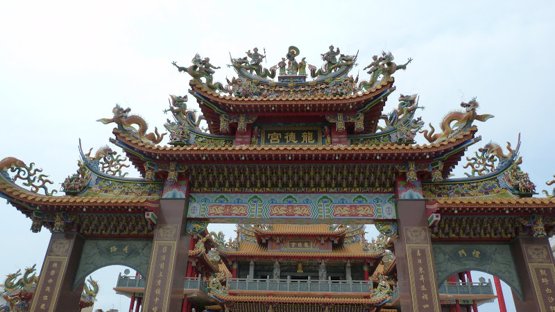 TAIWAN Archipel de Peng Hu - P1130008.JPG