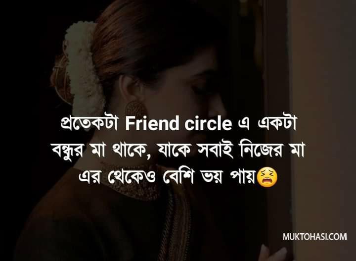 best friendship status sad friendship status friendship quotes bangla friendship quotes friendship shayari friend shayari bangla shayari bengali