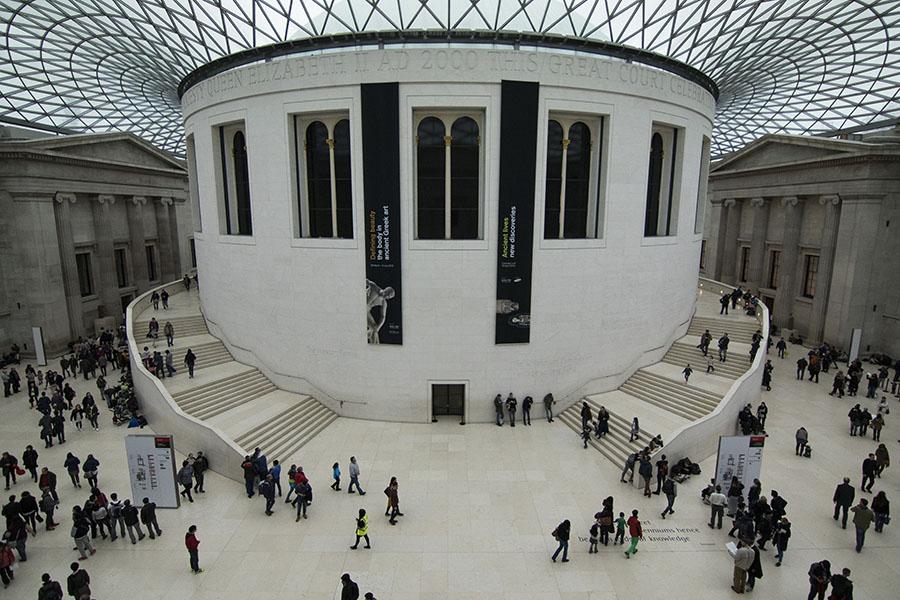 Gran Atrio del Museo Británico de Londres