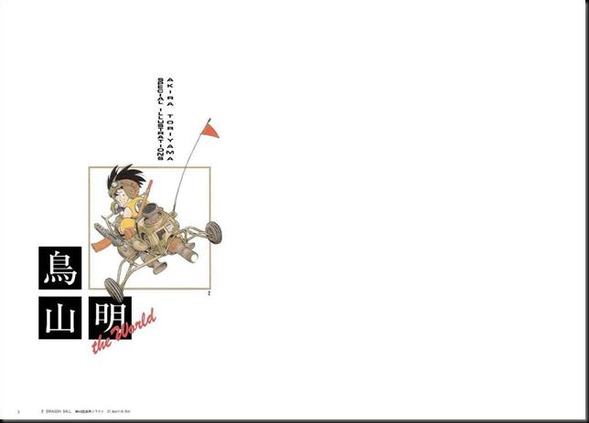 Akira Toriyama world_213419-0005