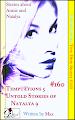 Cherish Desire: Very Dirty Stories #160, Max, erotica