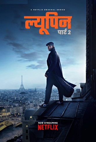 Lupin Season 2 Hindi Dual Audio Complete Download 480p & 720p All Episode
