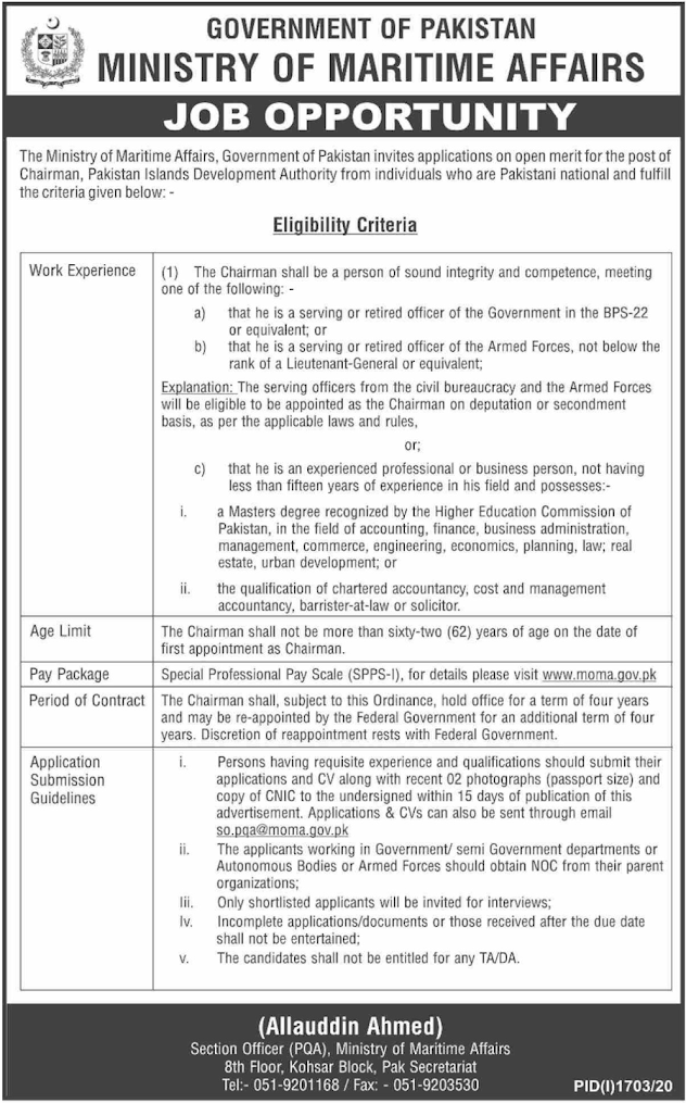 Ministry of Maritime Affairs Jobs October 2020