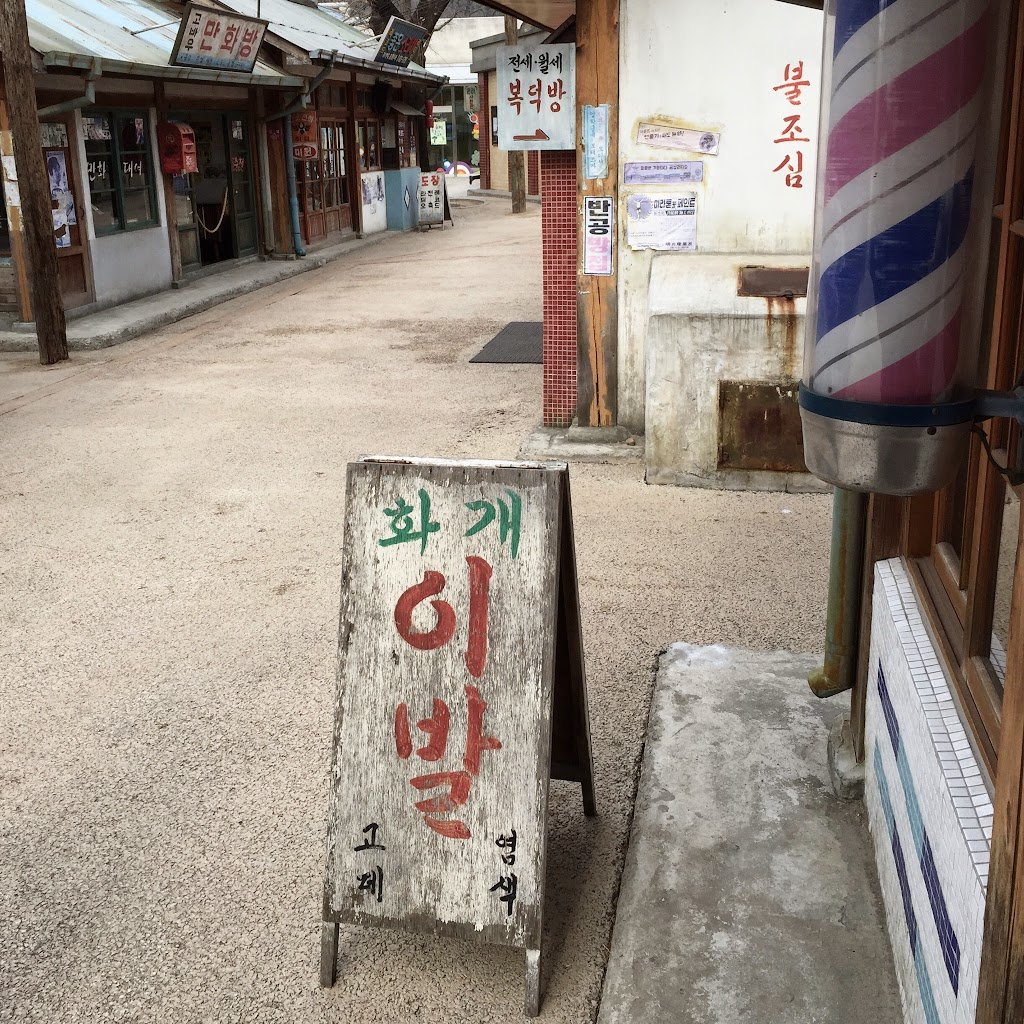マイル修行で訪れた国・都市(2017年7月末時点)