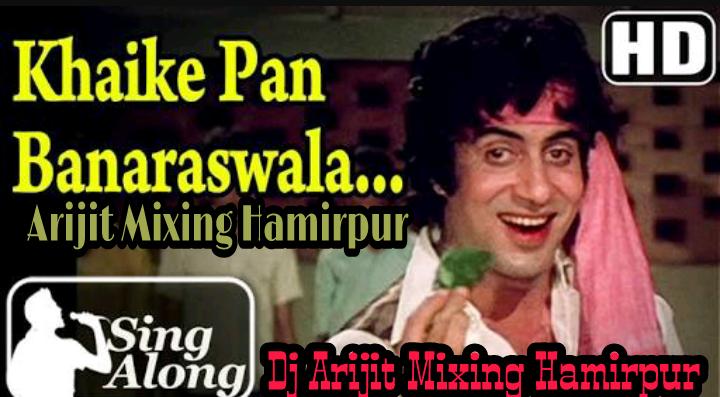 DJ ARIJIT HAMIRPUR KING NO 1 8318348940 : KHAIKE PAAN