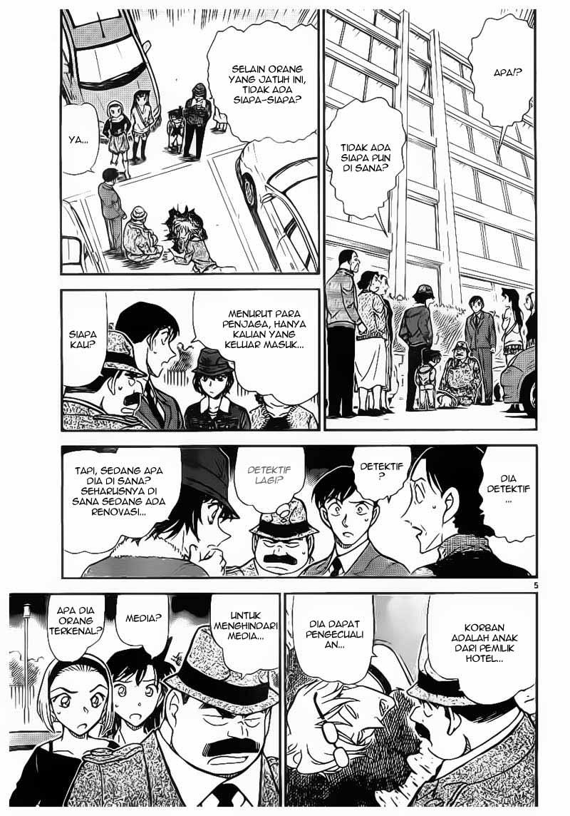 Detective Conan 769 Page 5