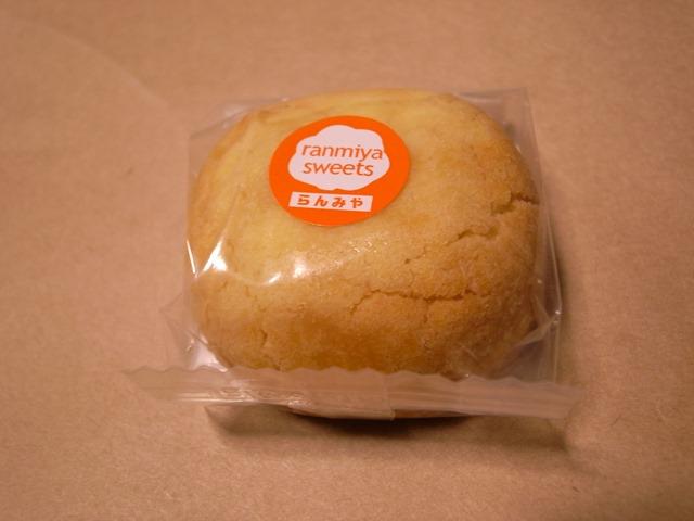 らんみや手作りチーズ饅頭