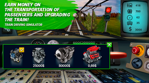 Train driving simulator 1.93 screenshots 1