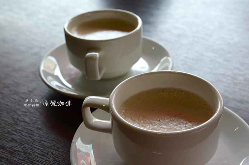 原覺咖啡野莓法式吐司