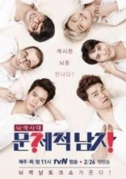 Problematic Men (2015)