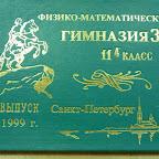 Albom 1999 11-4