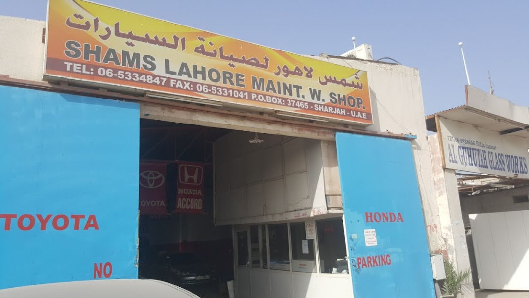 Shams Lahore Auto Maintenance Workshop - Car Repair And
