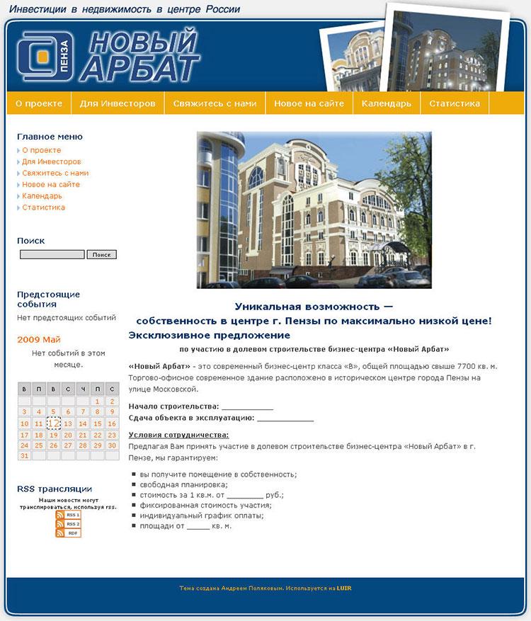 web-site_promosites (5).jpg