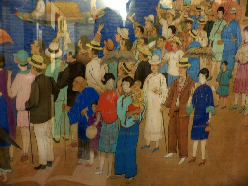 Taipei. Formosa Vintage Museum Cafe - P1020417.JPG