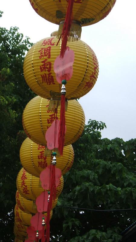 Taipei Zhongshan Arts Park