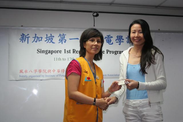 RDX - 1st RDX Program - Graduation - RDX-G103.JPG
