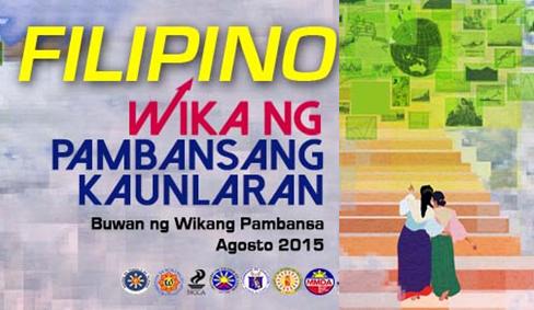 essay theme filipino wika ng pambansang kaunlaran