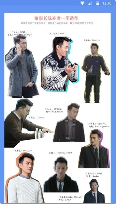 Stay with Me 放棄我抓緊我 Wang Kai 王凱 Lookbook 02 - Copy
