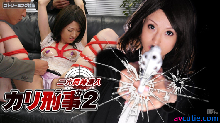 Carib.112611-870.Sexy.Detective.2.Mitsuki