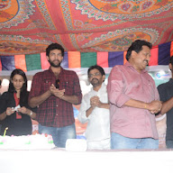 Oka Manasu Movie Success Celebrations At Chiranjeevi Blood Bank
