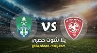 مشاهدة مباراة الفيصلي والأهلي السعودي بث مباشر اليوم 15-08-2020 الدوري السعودي