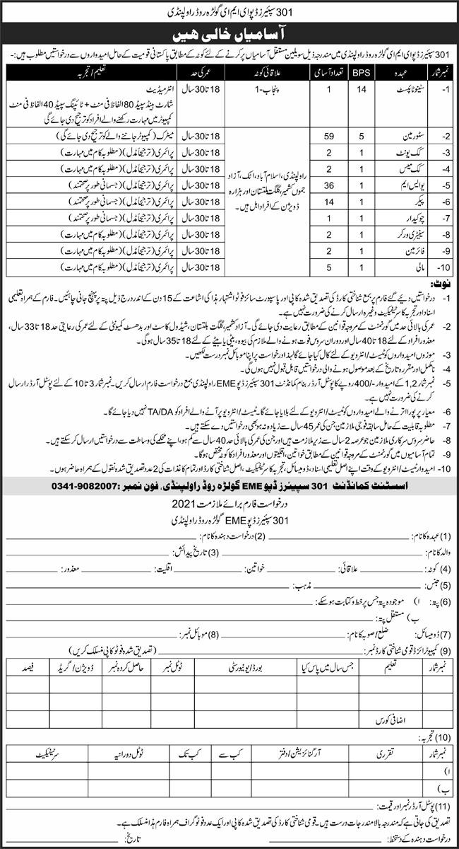 New Pak Army Jobs 301 Spares Depot EME (Age 18-30) Rawalpindi 2021 Pak army new jobs by www.newjobs.pk