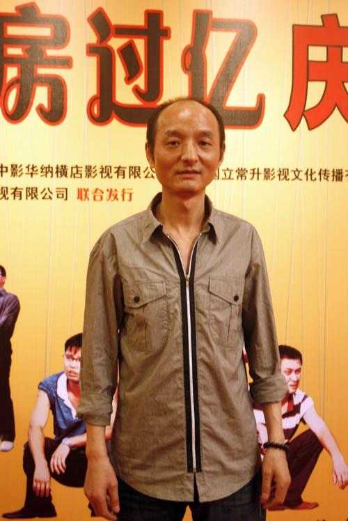 Ba Duo China Actor