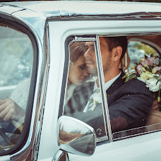 Wedding photographer Tatyana Glushkova (Glushkova). Photo of 30.10.2016