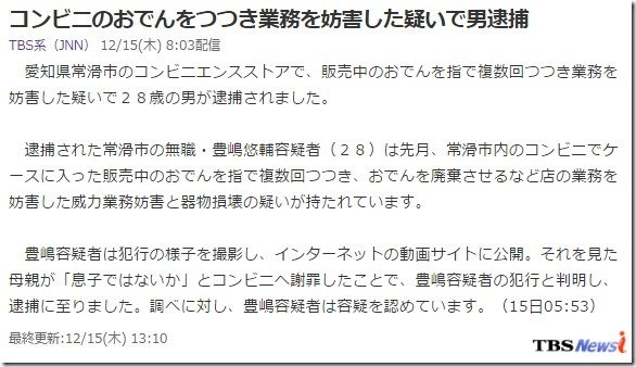 豊嶋悠輔t02
