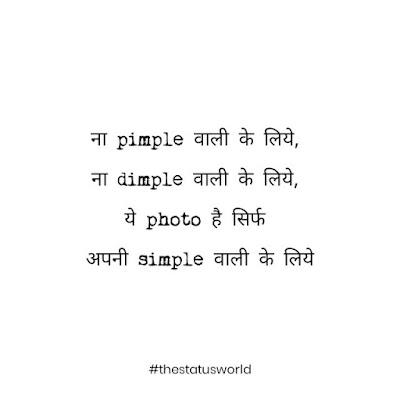 romantic shayari, romantic shayari in hindi  , romantic shayari in hindi for girlfriend, romantic shayari in hindi for love, romantic status in hindi, love shayari urdu , love shayari for gf , romantic love shayari , love status in hindi for girlfriend , romantic poetry in urdu , beautiful hindi love shayari