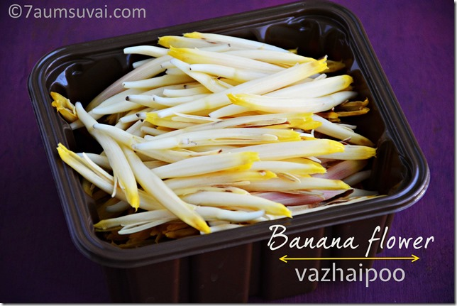 how to clean vazhaipoo / banana flower