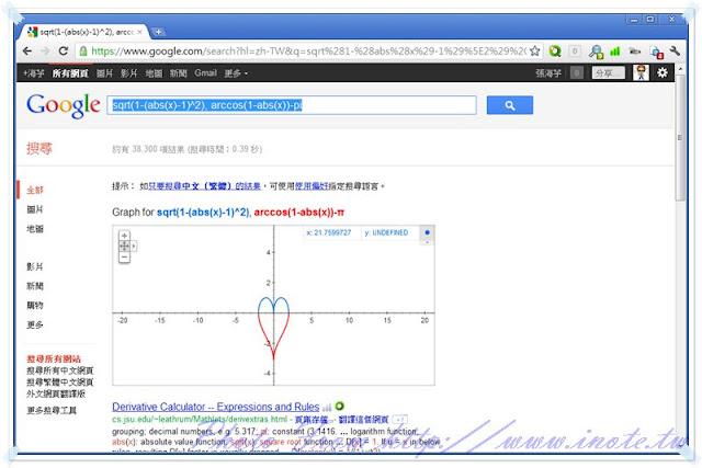 google%252520graph%252520calculate 2