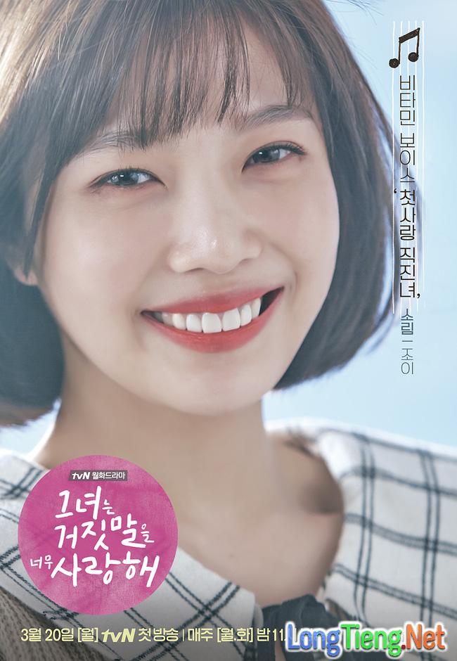 Đóng phim quá tệ, Joy (Red Velvet) bị netizen Hàn ném đá tảng - Ảnh 1.