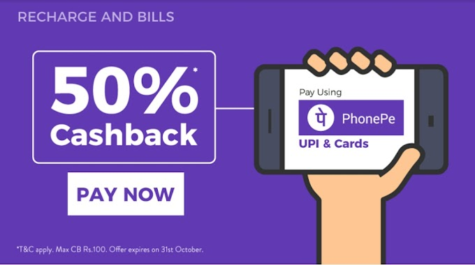 (Loot) Haptik App - Get 50% Cashback Upto Rs.100 On Recharges When You Pay Through PhonePe